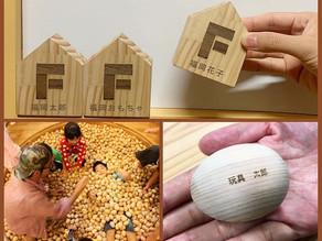 福岡おもちゃ美術館「一口館長」募集スタート