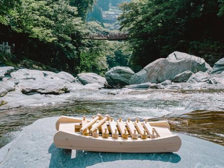 徳島県三好市の誕生祝い品おもちゃが完成!