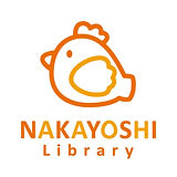 nakayosi_ogp.jpg