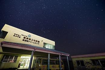 P5 周りが田んぼに囲まれているので日が沈むと沢山の星々が頭上に瞬いています.jpg