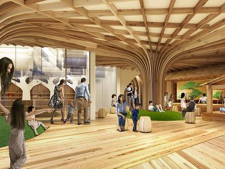 徳島木のおもちゃ美術館 10月24日(日)開館予定