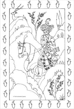 khosrowACOLORIER