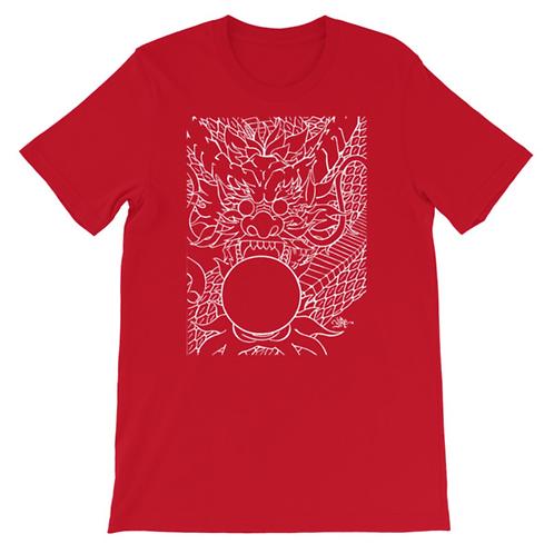 Eastern Dragon Short Sleeve T-Shirt