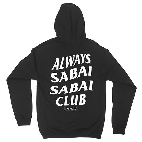 Always Sabai Sabai Hoodie