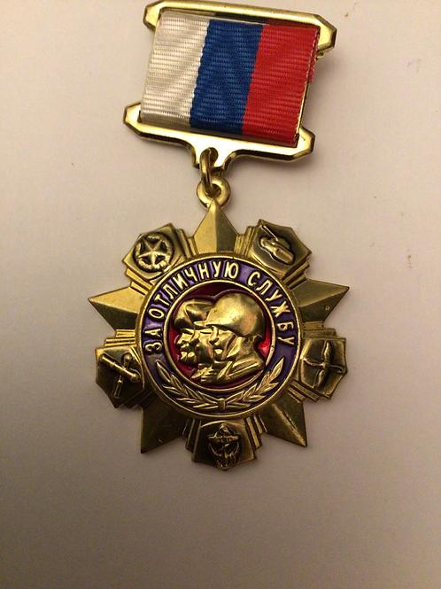 Russian solviet medal