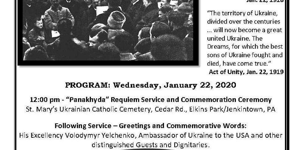 """Panakhyda"" Requiem Service and Commemoration Ceremony"