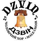 Dzvin Men's Choir Logo.jpg