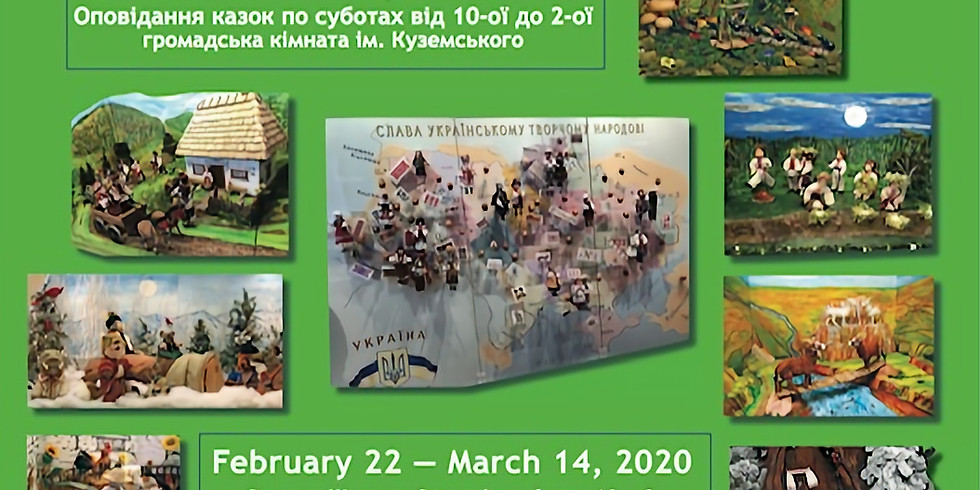 Ukrainian Storytelling with Exhibit