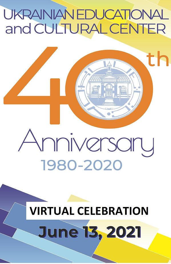 40TH virtual announcement.jpg