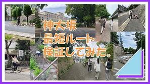 スライド1 (2).jpg
