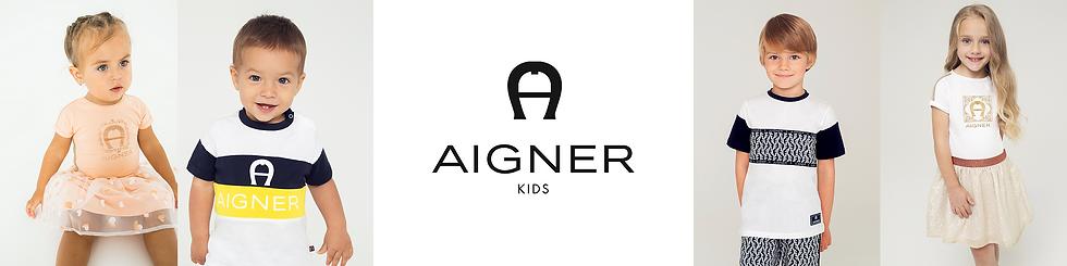 20210703 AIGNER KIDS.png