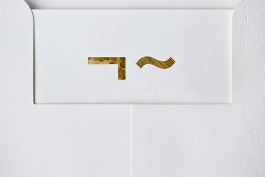 Linden Staub Branding Logo by Bibliothèque