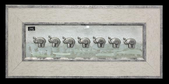 Sedam Slonova