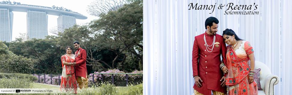 Reena&ManojROM album Cover V2 web.jpg