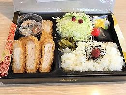 きなこ豚ロース弁当800-2020-2.jpg