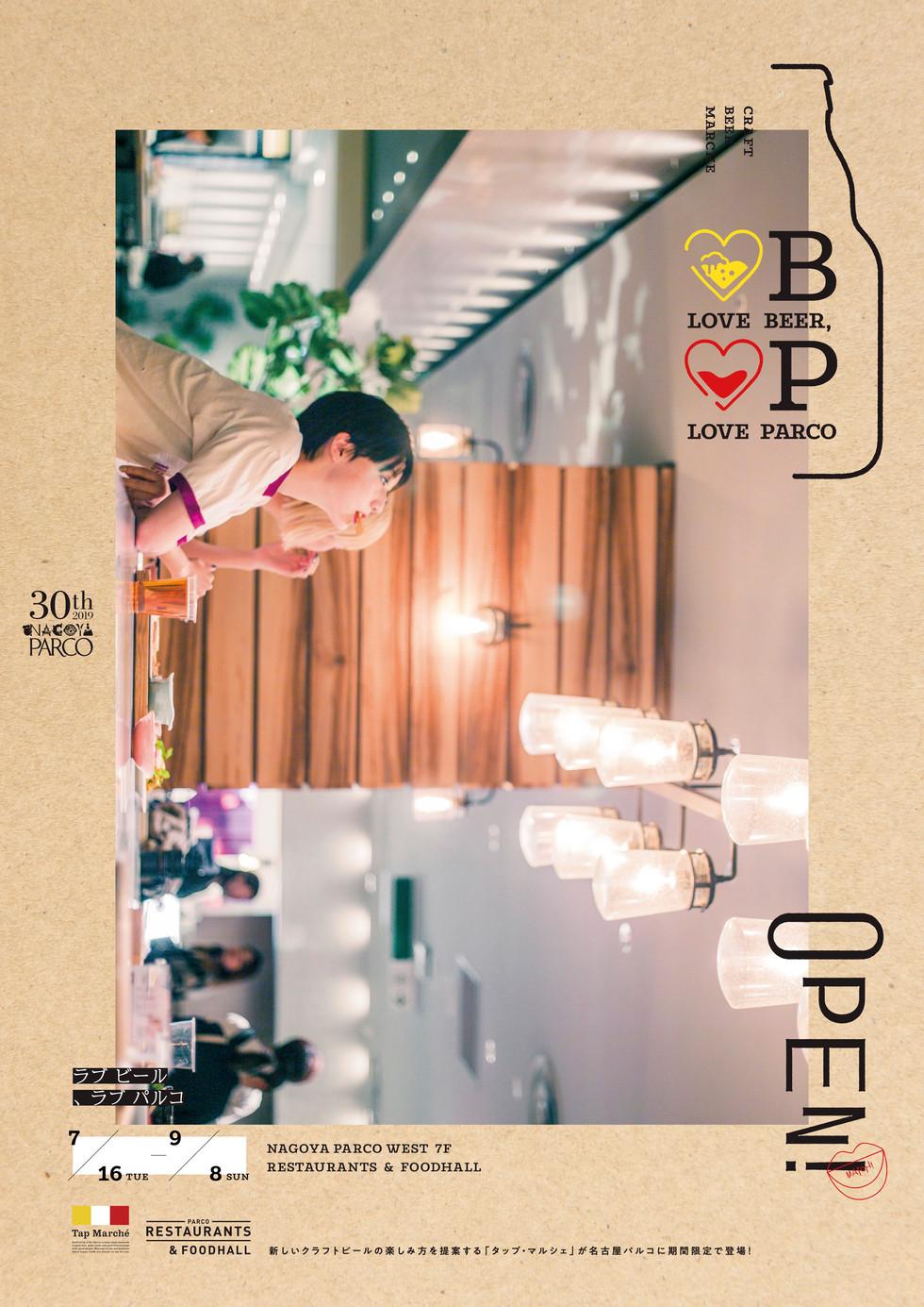 B1B2_POS_0710_3.jpg