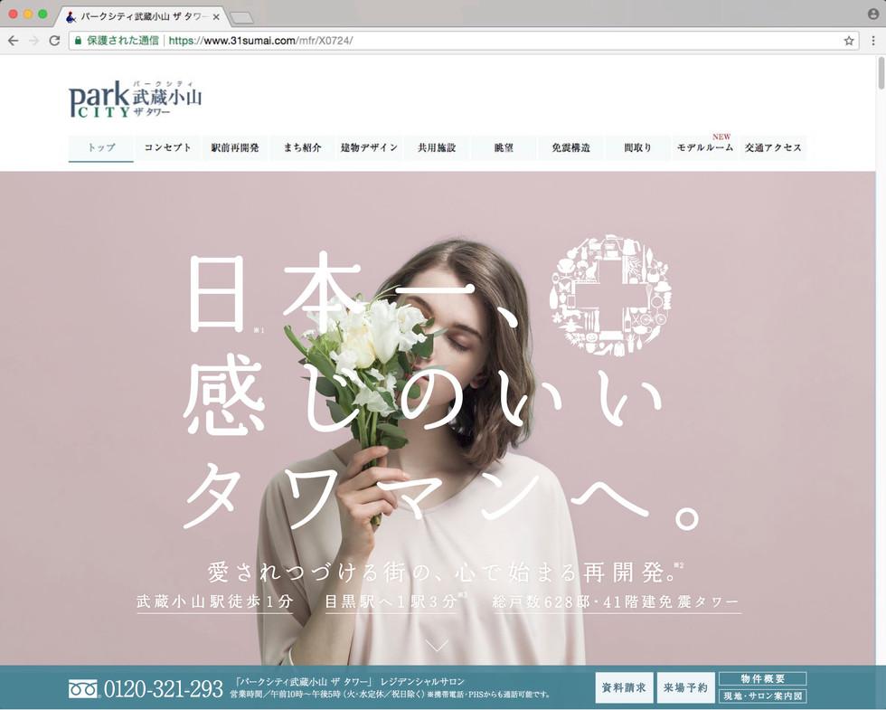 web_top_3ki_0312.jpg