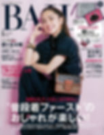 baila _ 中村アン.jpg