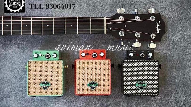 3色可選 5W Mini AMP