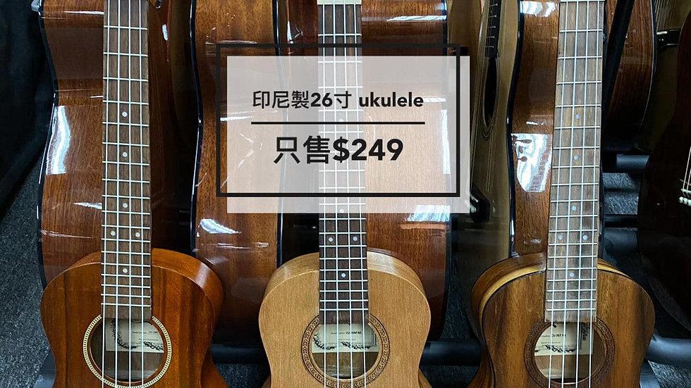 【印尼產】26' Ukulele