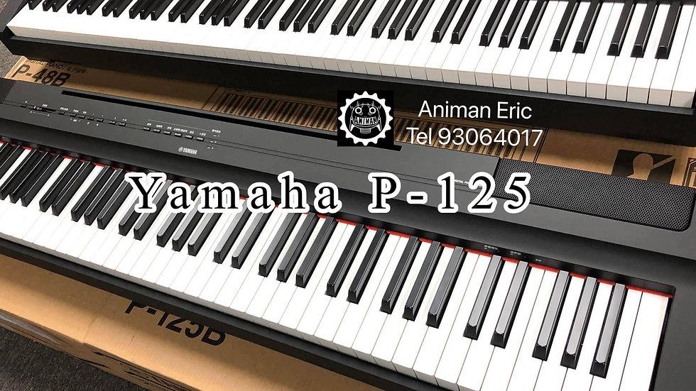 Yamaha P125 中文版 單機 連火牛、譜架、單腳PEDAL 代Call貨VAN送貨 運費到付