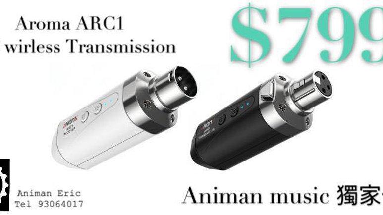 Aroma ARC1 Wirless transmission