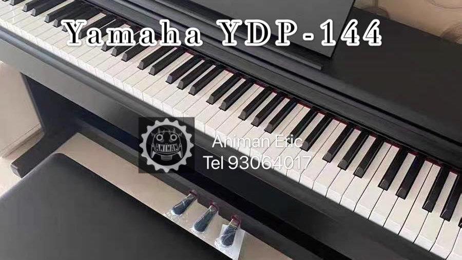 Yamaha ydp144 全套【代CALL貨VAN 送貨服務 運費到付】