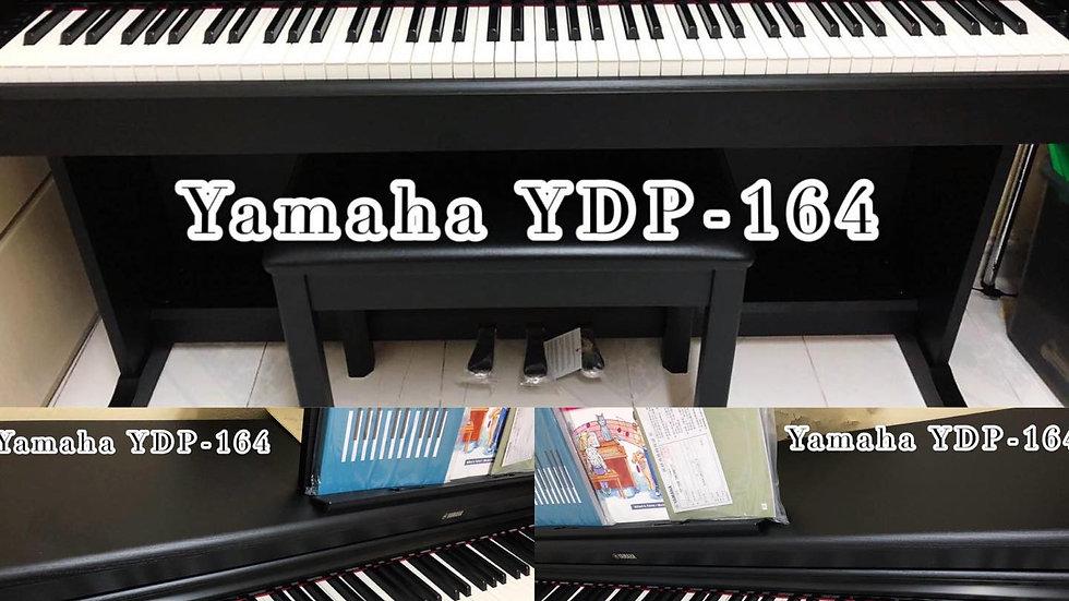 Yamaha ydp164 全套【代CALL貨VAN 送貨服務 運費到付】