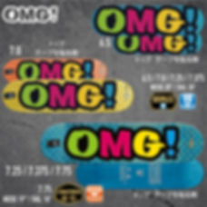 m_d_omg.jpg
