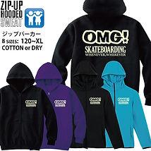 zip_hood__top.jpg