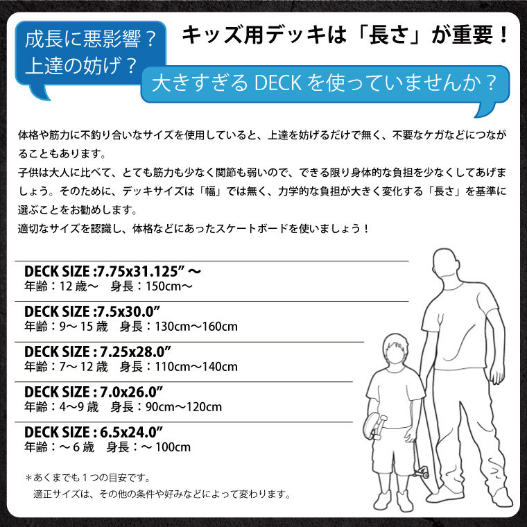 m_d_3.jpg