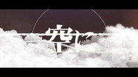 【AfterEffects】空中分解
