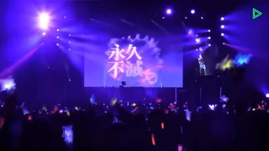 レペゼン地球「2019 荒野行動バンザイ HALL TOURライブ」