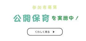 文書3_page-0001_edited.jpg