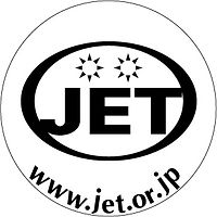 JETPVm_Certification_Mark(Performanceï