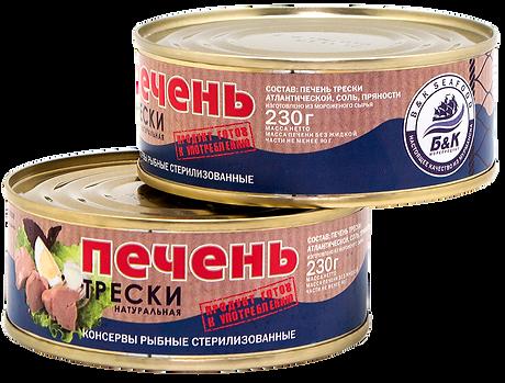 Печень трески из мороженого сырья