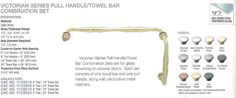 Victorial Handle Towel Bar Combo