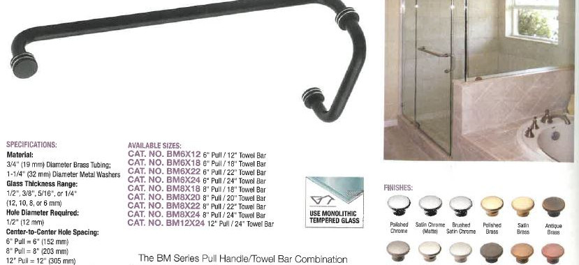 BM Series Towel Bar-Handle Combo with Washers