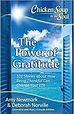 Book.cover.Gratitude.NEW.jpeg