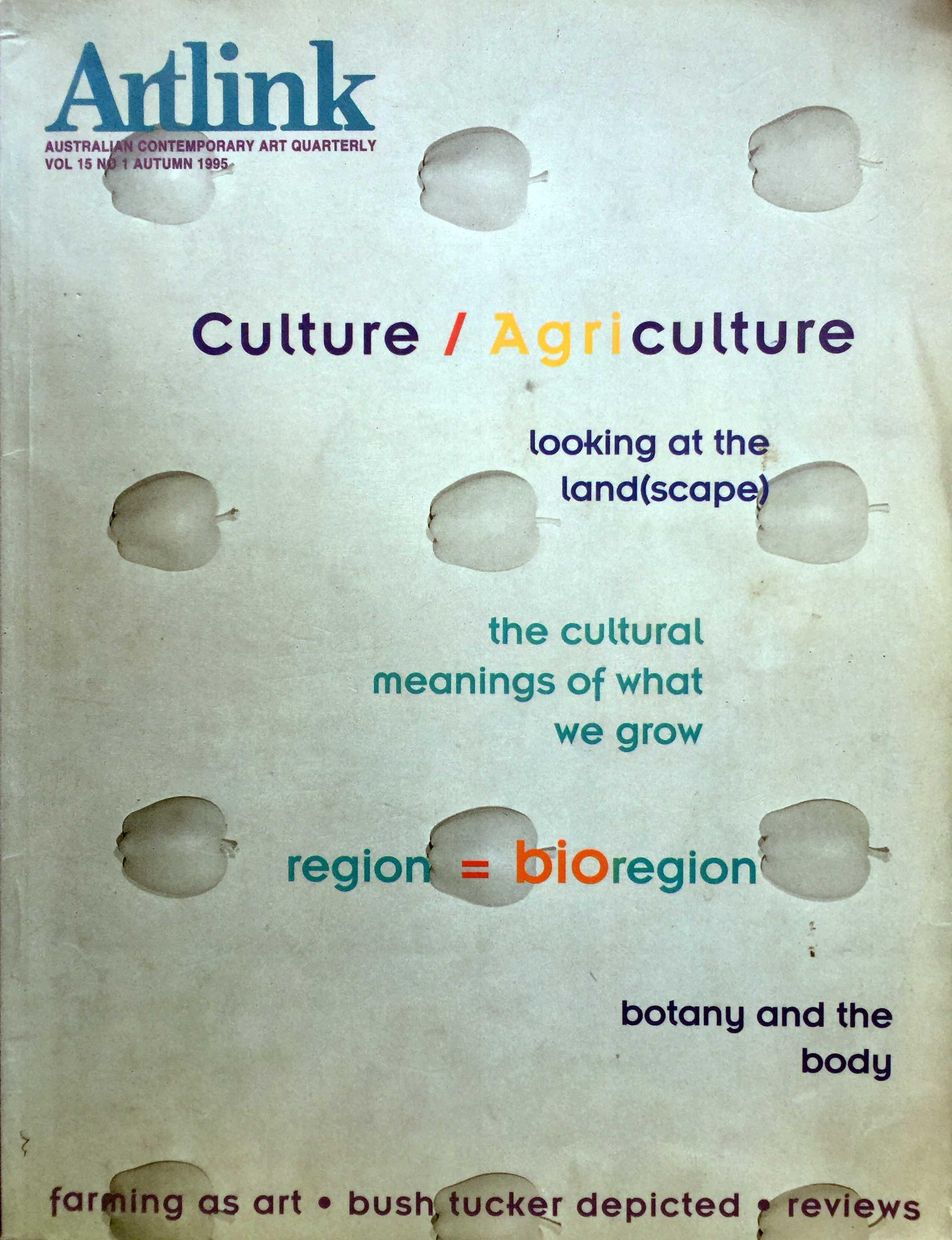 Artlink: Front Cover