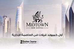 Midtown Villa New Capital Compound