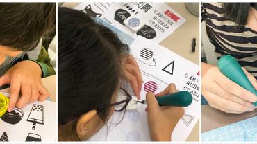 School Holidays Rubber Stamp Carving Workshop