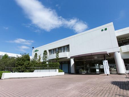 横浜創英大学公式ブログ開設!