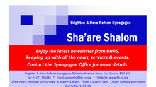 Sha'are Shalom Newsletter