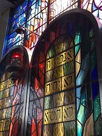 Ark and Memorial Light
