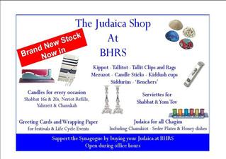 Visit our Judaica Shop
