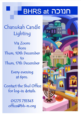 Chanukah Candle Lighting