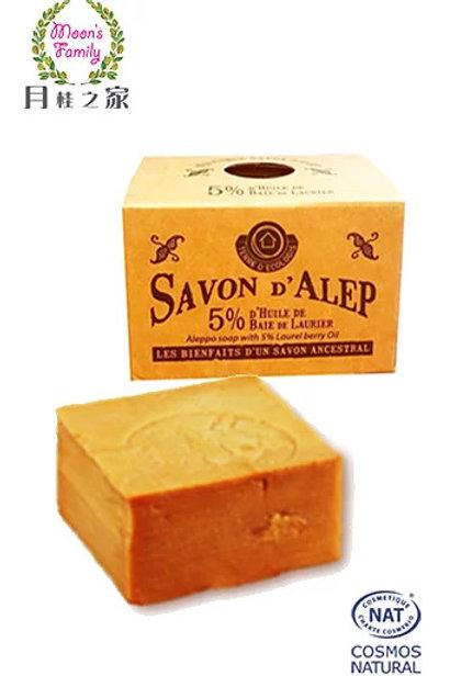阿勒頗古法肥皂5% (約190g)