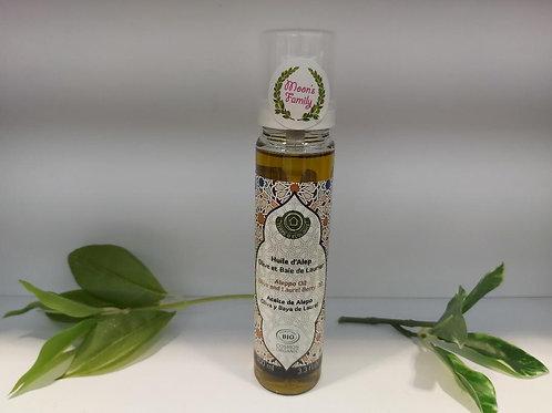 100%月桂橄欖護膚油(100ml)