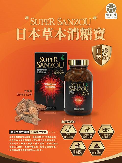 【日本草本 消糖寶 ● 關注血糖人士適用】